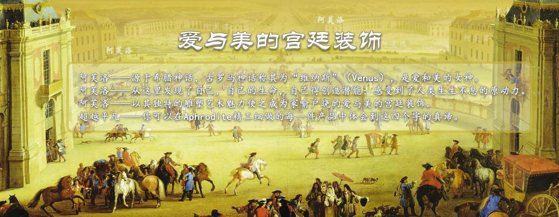 深圳别墅装修设计公司