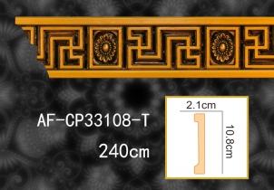 彩铜平线  AF-CP33108-T