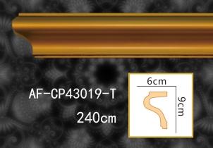 彩铜平线  AF-CP43019-T