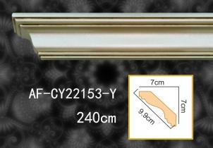 彩银角线  AF-CY22153-Y