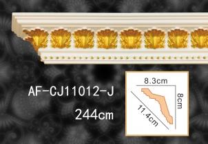 彩金角线  AF-CJ11012-J