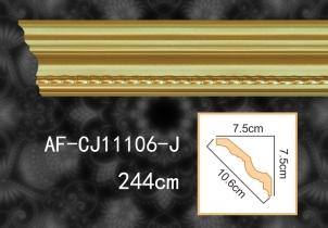 彩金角线 AF-CJ11106-J(香槟金)