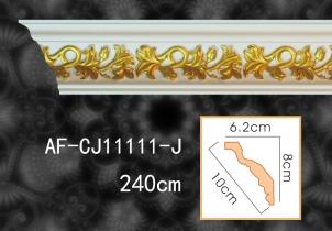 彩花角线 AF-CJ11111-J