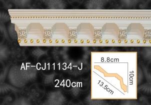 彩花角线 AF-CJ11134-J(描金银)