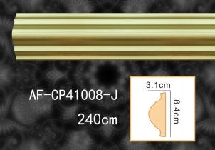彩金平线 AF-CP41008-J(香槟金)