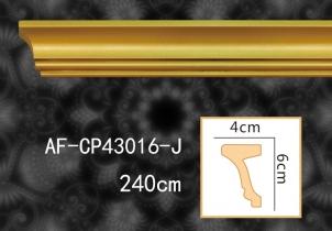 彩金平线  AF-CP43016-J