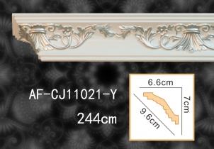 彩银角线 AF-CJ11021-Y