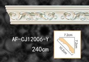 彩银角线 AF-CJ12006-Y