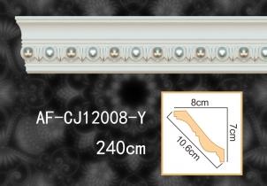 彩银角线 AF-CJ12008-Y