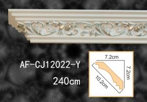 彩银角线 AF-CJ12022-Y