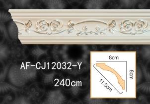 彩银角线  AF-CJ12032-Y