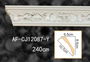 彩银角线  AF-CJ12087-Y