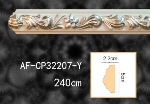 彩银平线 AF-CP32207-Y