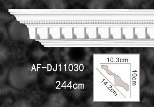 雕花角线 AF-DJ11030