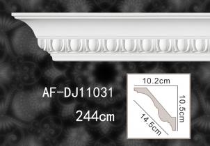 雕花角线 AF-DJ11031