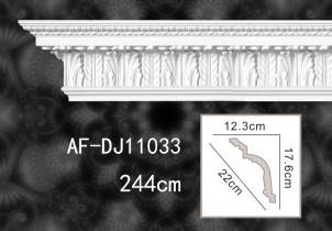 雕花角线 AF-DJ11033