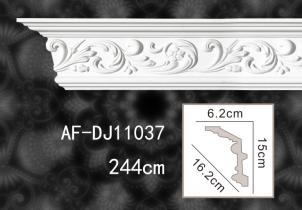雕花角线 AF-DJ11037