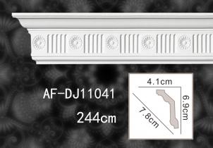 雕花角线 AF-DJ11041