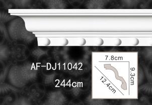雕花角线 AF-DJ11042
