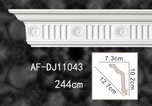 雕花角线 AF-DJ11043
