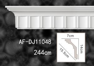 雕花角线 AF-DJ11048