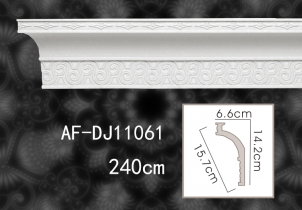 雕花角线 AF-DJ11061