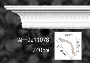 雕花角线 AF-DJ11078