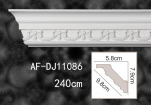 雕花角线 AF-DJ11086