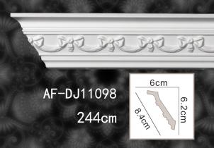 雕花角线 AF-DJ11098