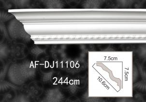雕花角线 AF-DJ11106