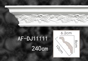 雕花角线 AF-DJ11111