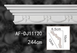 雕花角线 AF-DJ11120