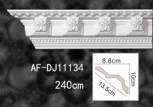 雕花角线 AF-DJ11134