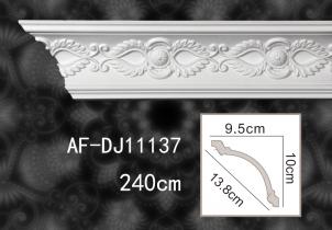 雕花角线  AF-DJ11137