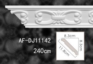 雕花角线 AF-DJ11142