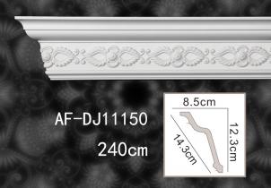 雕花角线 AF-DJ11150