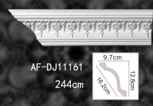 雕花角线  AF-DJ11161