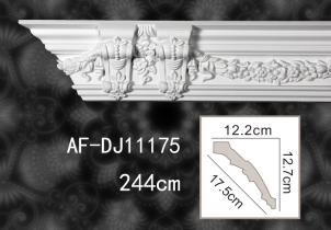 雕花角线  AF-DJ11175