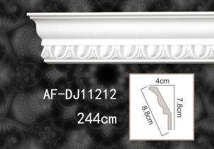 雕花角线 AF-DJ11212
