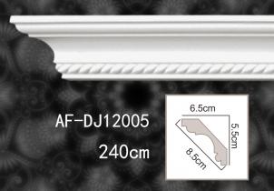雕花角线  AF-DJ12005