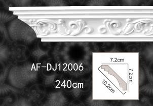 雕花角线 AF-DJ12006