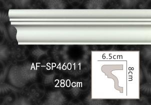 素面平线   AF-SP46011