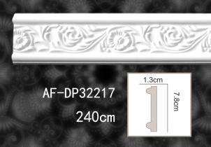 雕花平线 AF-DP32217
