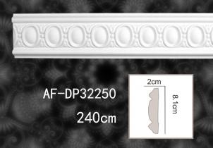 雕花平线  AF-DP32250