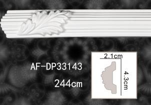 雕花平线 AF-DP33143