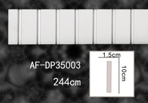 雕花平线  AF-DP35003