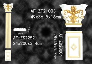 PU平面柱   AF-ZS22521