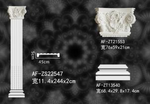 PU平面柱   AF-ZS22547