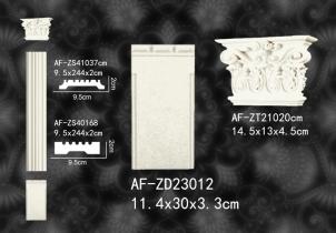 PU平面柱   AF-ZS40168