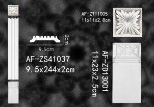 PU平面柱   AF-ZS41037